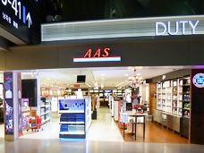AAS免税店-大阪-是条胳膊