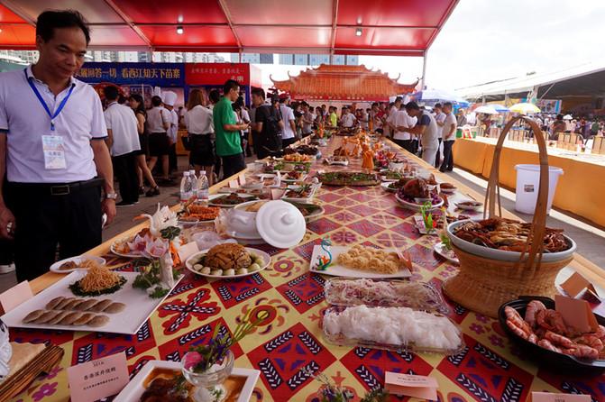 超燃的2017南宁· 东南亚国际旅游美食节 - 涨停版 - 涨停版