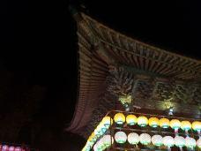 三光寺-釜山