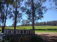 Rockcliffe Winery-丹麦