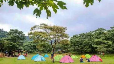 亚婆田白水寨自然生态旅游度假区