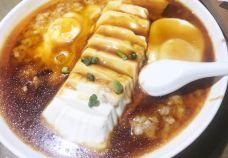 农夫菜坊(永安路店)-昆明-M29****7159