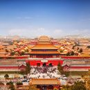 Forbidden City and Summer Palace Private Tour