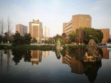 中国科学技术大学-合肥-享受生活2013