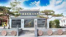千稼集景区-新郑-AIian
