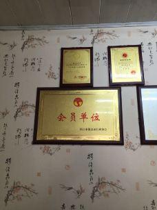 八佰伴-镇江-186****6851