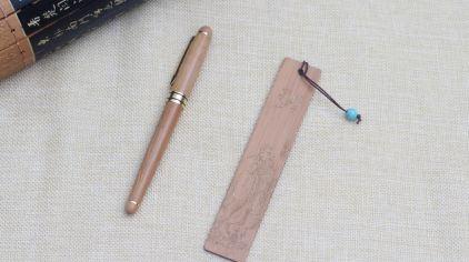笔书签礼盒 (1)