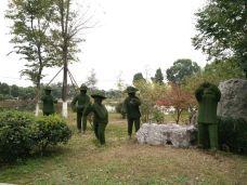 原香国际香草园-绵阳-m82****25