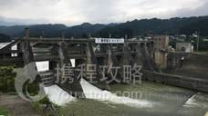 飯山西大滝ダム