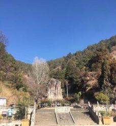 满贤林千狮山-剑川-gz当地向导伊妹儿