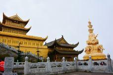 华藏寺-峨眉山-牛奶海