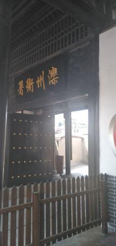 滦州古城-滦县-宁静致远