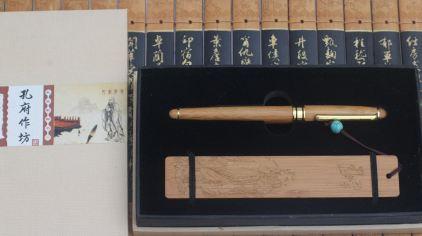 笔书签礼盒 (2)