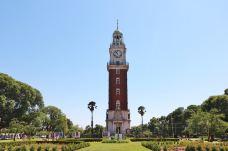 纪念钟塔-布宜诺斯艾利斯-doris圈圈