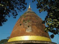 Phayagyi Pagoda-卑谬