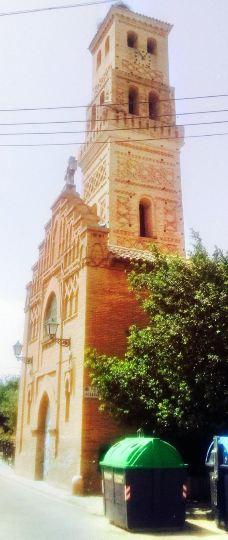 Iglesia Santa Maria Del Coro de Los Angeles-萨拉戈萨