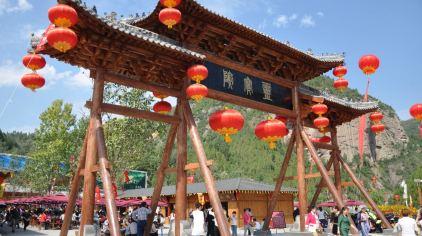 灵宝峡旅游区