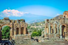 罗马剧院和排练场-卡塔尼亚-尊敬的会员