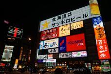 薄野-札幌-我是夜王