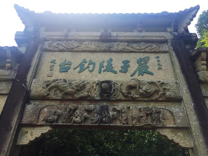 上海周边浙江桐庐农家乐二日游