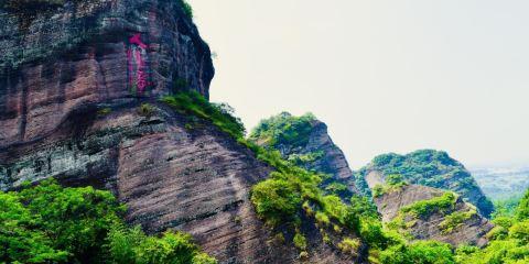 連城冠豸山