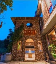 怀柔区游记图文-北京怀柔莲石山房一家以石头为缘起的山房民宿,触手自然生态雅居