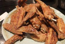 名古屋美食图片-炸鸡翅