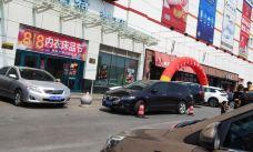肯德基(渤海店)-营口-M34****8546