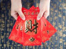 中国-C-image2018