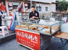 桥仔头醋肉(东鲁店)-泉州-so****i