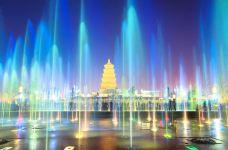 大雁塔北广场音乐喷泉-西安-doris圈圈