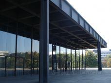 Museo del Vidrio-蒙特雷
