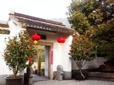 青山湾里花园酒店-无锡-_A2016****918291