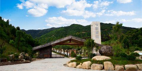 梅州瑞山生態旅遊度假區