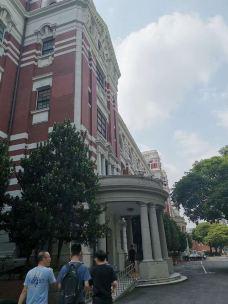 总统府-台北-紅氿