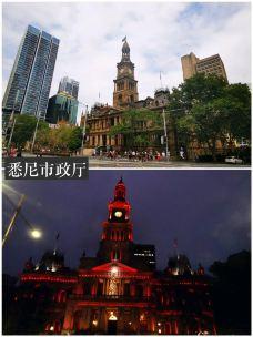维多利亚女王大厦-悉尼-雪3飞who