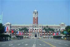 总统府-台北-周游列国