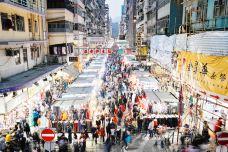 花园街-香港-doris圈圈