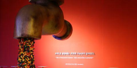 濟州積木樂高藝術博物館