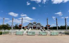 金沙滩生态旅游区-朔州-doris圈圈