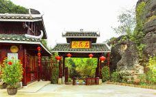 雨花石景区-崇左-AIian