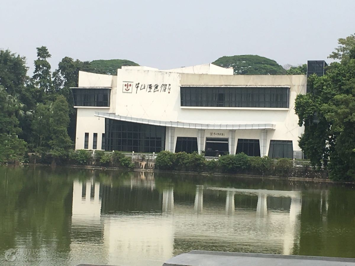 逸仙湖公园