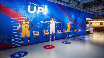 NBA乐园