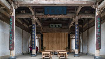 宏村 南湖書院 (2)