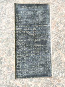 千家峒-江永-M56****134