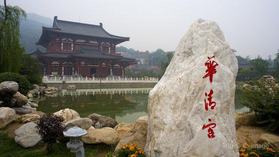 Huaqing Palace (Huaqing Hot Springs/Lishan Mountain) Admission Ticket