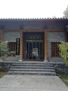 西纸坊黄河古村-滨州-M40****070