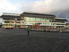 腾越文化广场-保山-米柒唲