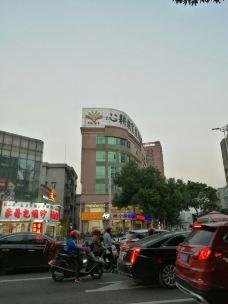 李禧记(大良总店)-顺德区-M13****507