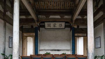 宏村 南湖書院 (3)